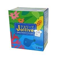 ジョリーブ 衣類洗い洗剤 1.5kg 日用品 洗濯用品 洗濯洗剤 [並行輸入品]