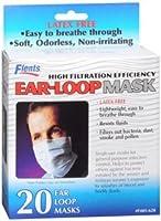 APOTHECARY PRODUCTS Flents耳ループマスク - 20 EA、2のパック。
