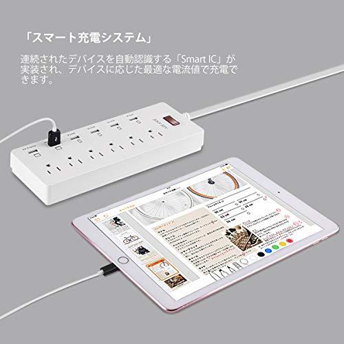 電源タップ USB コンセント AC 6個口+USB6ポート 一括電源スイッチ 雷ガード 過負荷保護 1.8m延長コード 家庭/オフィス用 テーブルタップ