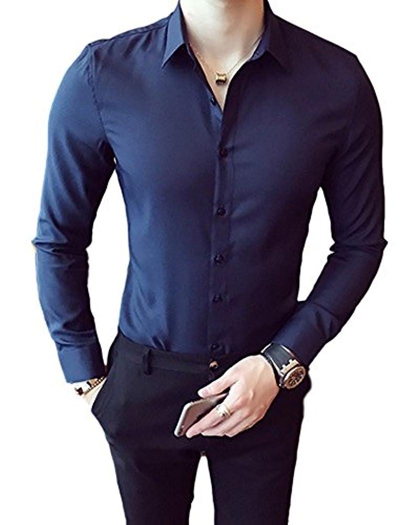 妊娠した請求書モンスターYouchan(ヨウチャン) シャツ メンズ タイト スリム オックスフォード モテ きれいめ カジュアル 長袖 綿 トップス (XL, ネイビー)