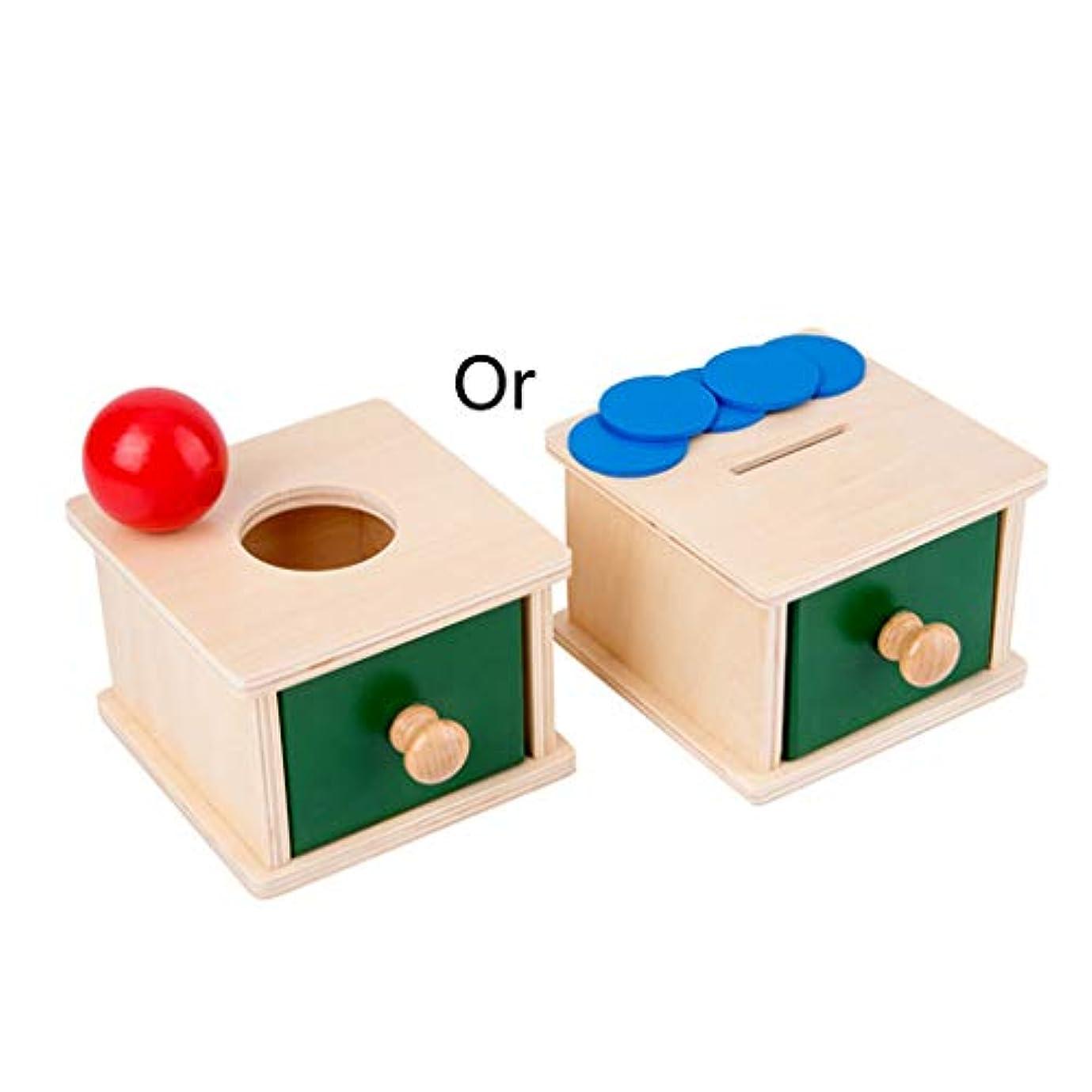 トーンアジテーション助けてJAGETRADE 幼児幼児木製コインボールマッチングボックスモンテッソーリツール赤ちゃんの子供のため