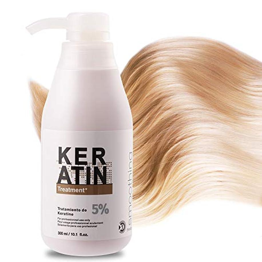クリーク道路アッパーケラチンヘアトリートメント、300mlブラジルのケラチンヘアトリートメントで、乾燥した髪、傷んだ髪、化学的に処理された髪が髪のトラブルを軽減