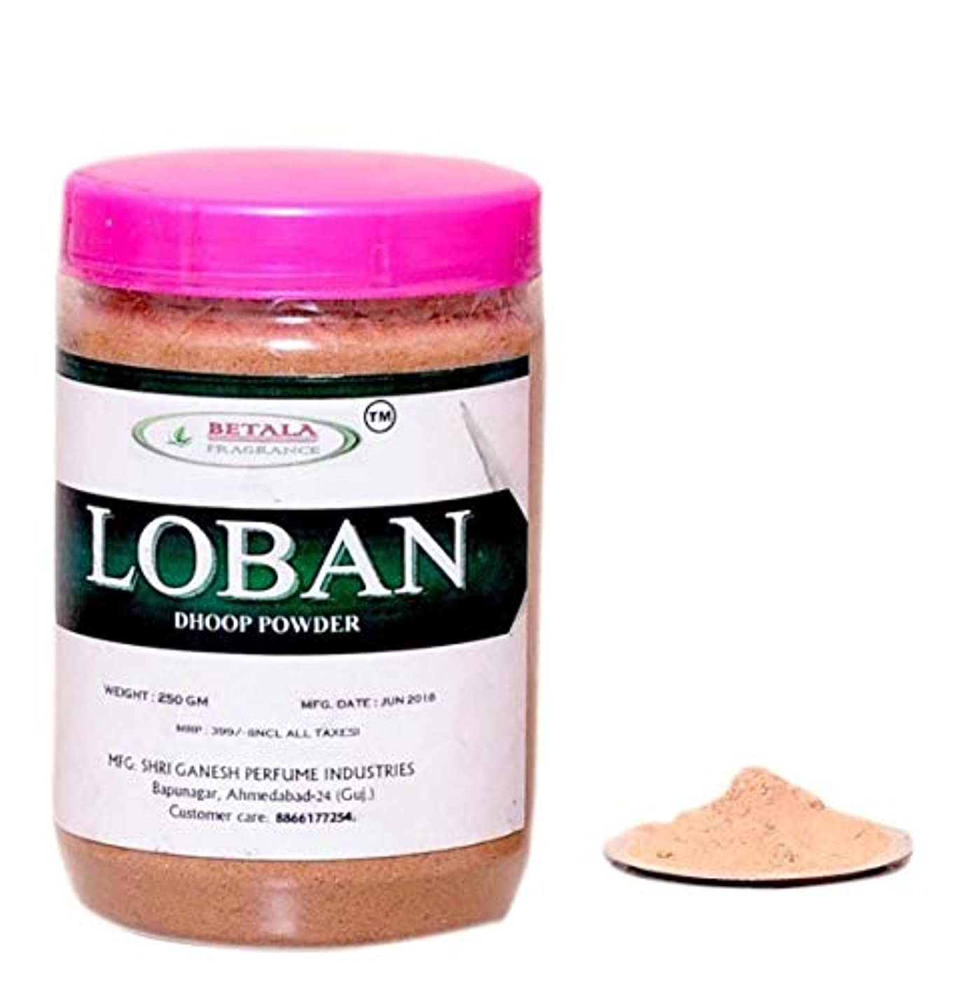 パフ給料エスカレートBETALA FRAGRANCE LOBAN SAMBRANI DHOOP POWDER WITH DHOOP BURNER PLATE USE THIS DHUP POWDER FOR PUJA, FRAGRANCE OR HAWAN SAMGARI (LOBAN (MYRRH))