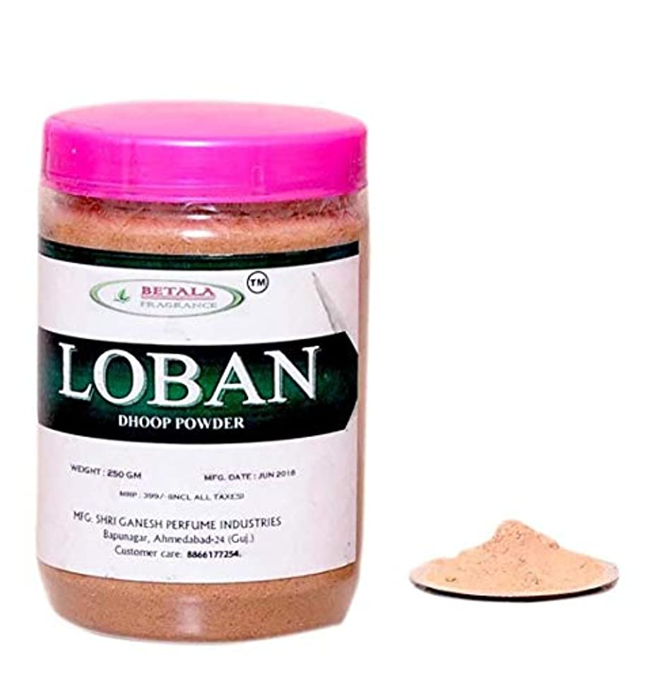 メンタリティサイトライン推進、動かすBETALA FRAGRANCE LOBAN SAMBRANI DHOOP POWDER WITH DHOOP BURNER PLATE USE THIS DHUP POWDER FOR PUJA, FRAGRANCE...