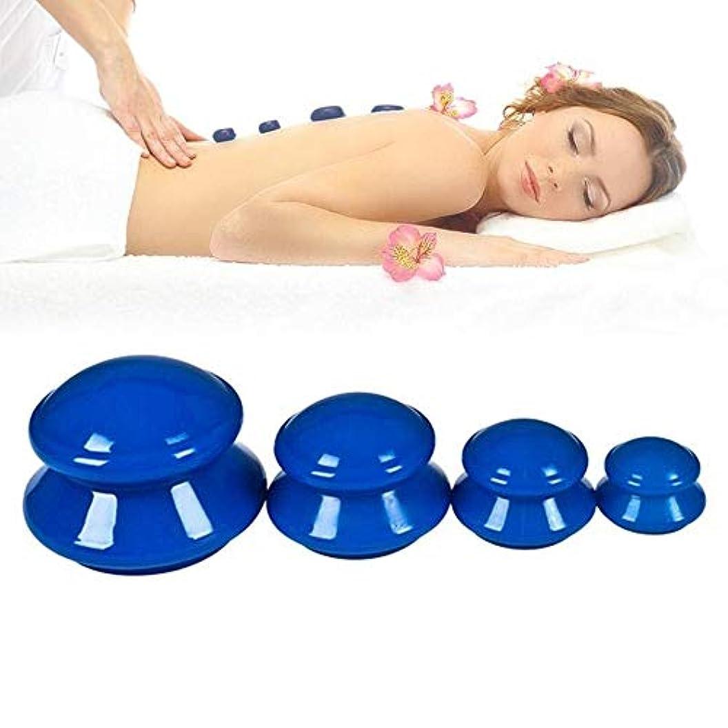 シリコンカッピング 吸い玉セット いつでも清潔に使用可能 デトックス ダイエット 腰痛 肩こり ツボ押し マッサージ 自宅エステ 吸引エステ
