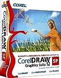 CorelDRAW Graphics Suite 12 SP 日本語版 通常版