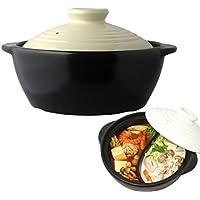 二つの味が楽しめる ブラック&ホワイト ニューIH対応 仕切り付 マルチ 土鍋 8号 2.4L (3~4人用) 二食鍋