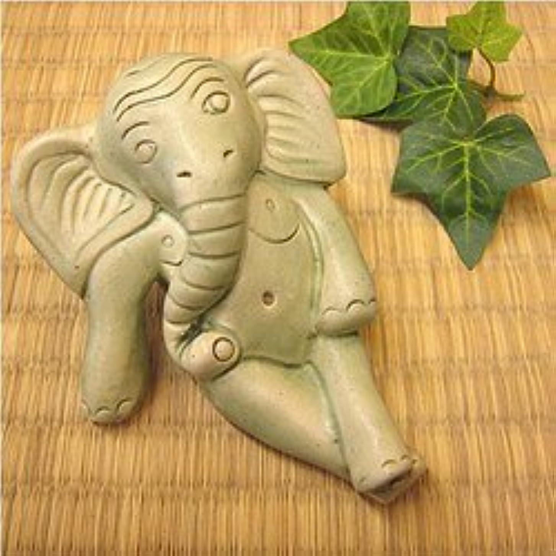 寛大な健康的引くタバナン焼 象さん お香たて アジアン雑貨
