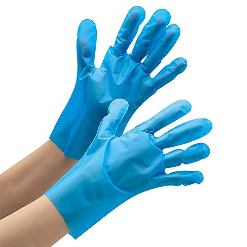 評判不承認確保するミドリ安全 ポリエチレン製ディスポ手袋 ベルテ555 ブルー ぴったりタイプ 200枚×30箱