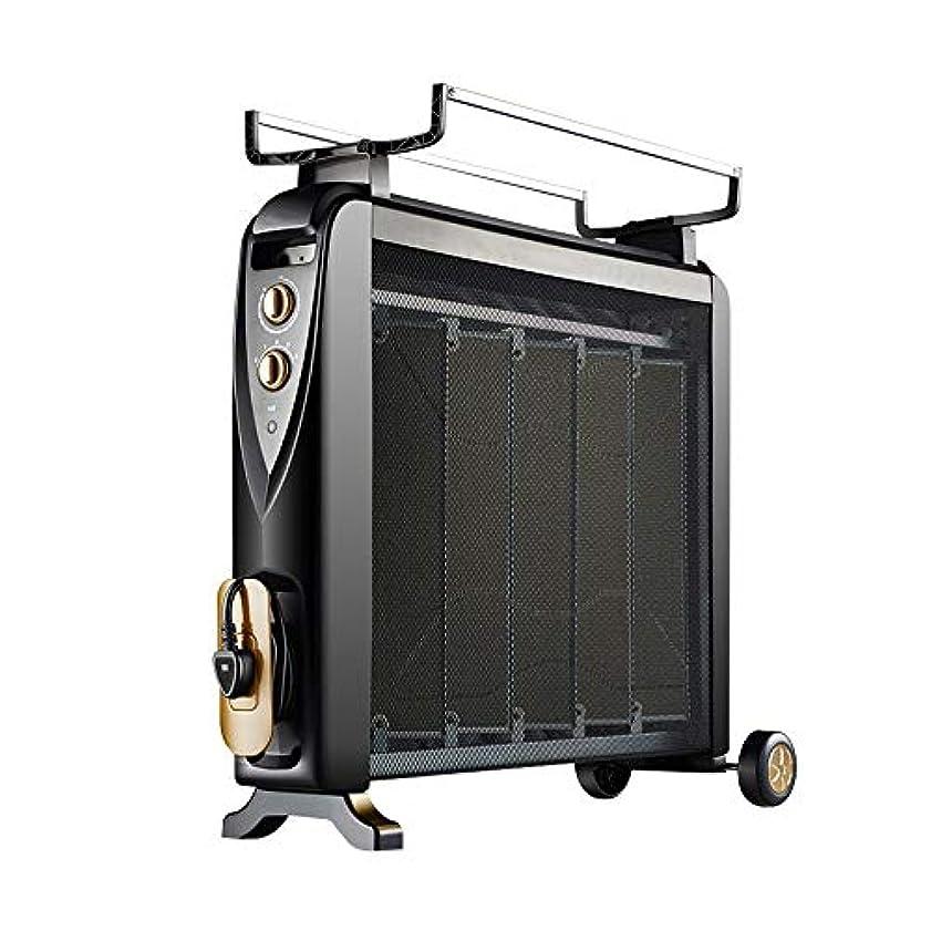 超音速免除ブラウザYD ヒーター、電熱フィルム、高速熱スペースヒータ、家庭抗火傷、垂直電気ヒータ、加湿空気、4速パワー調整 /& (Size : 2500W)