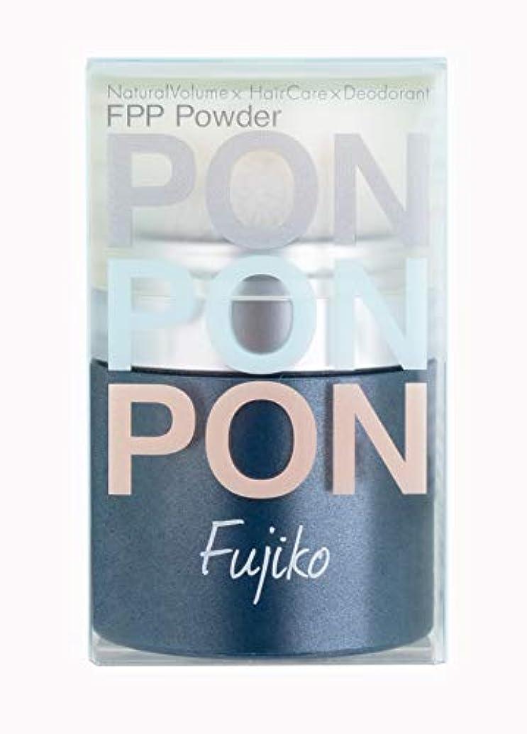 クッションはぁ明らかにするFujiko(フジコ) FPPパウダー 8.5g