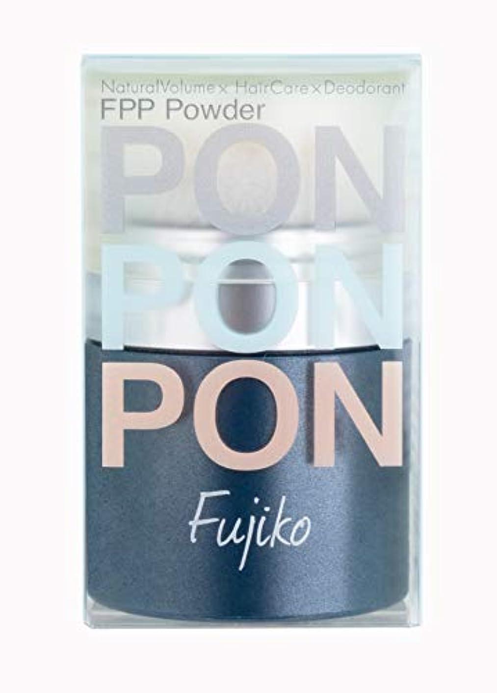 わかりやすい楽観保守可能Fujiko(フジコ) FPPパウダー 8.5g