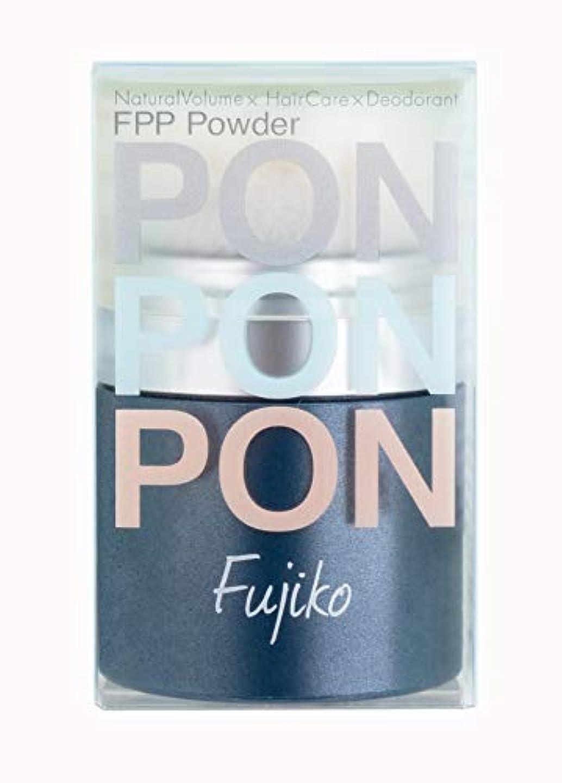 発生器費用研究Fujiko(フジコ) FPPパウダー 8.5g
