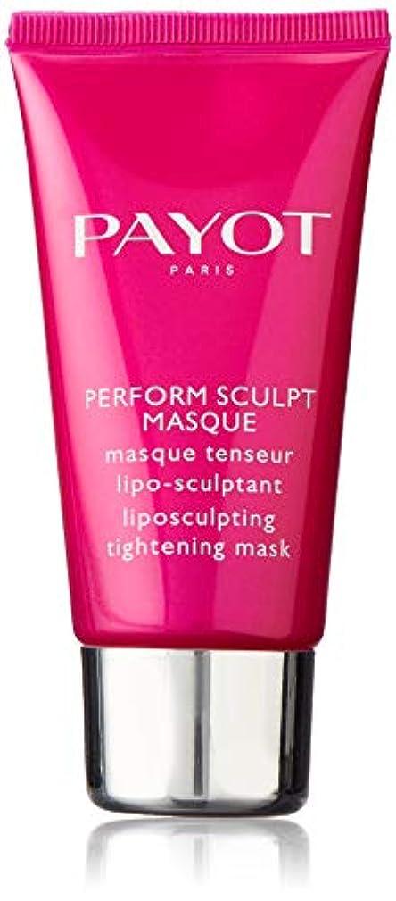 出血解明放課後0PAYOT SCULPT MASQUE liposculpting, tightening mask 50ml 1.6oz