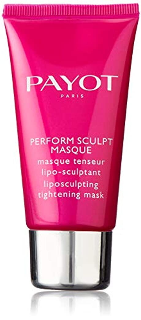 悪化する思い出させる検体0PAYOT SCULPT MASQUE liposculpting, tightening mask 50ml 1.6oz