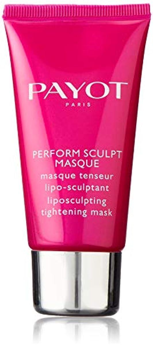 秋の量育成0PAYOT SCULPT MASQUE liposculpting, tightening mask 50ml 1.6oz