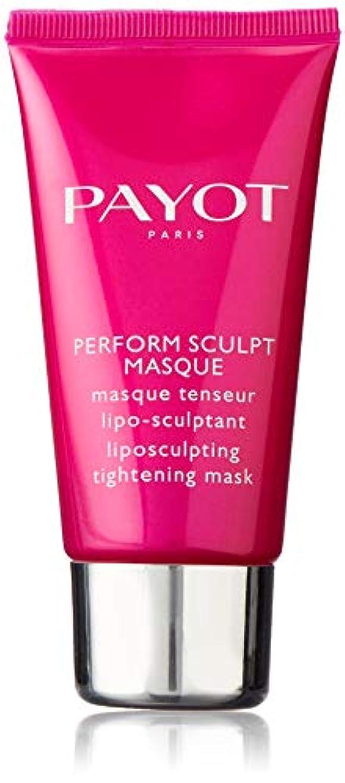 セグメント説教パズル0PAYOT SCULPT MASQUE liposculpting, tightening mask 50ml 1.6oz