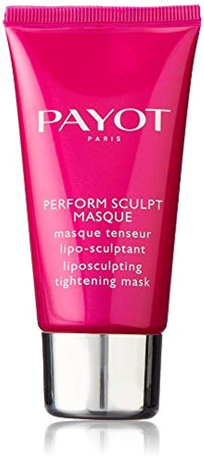 プレゼント端末以下0PAYOT SCULPT MASQUE liposculpting, tightening mask 50ml 1.6oz
