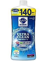 キュキュット ウルトラクリーン 食器用洗剤 食洗機用 すっきりシトラスの香り 詰め替え 840g