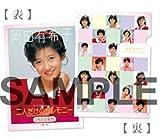 【早期購入特典あり】贈りものⅢ(特製A4サイズクリアファイル付) 画像