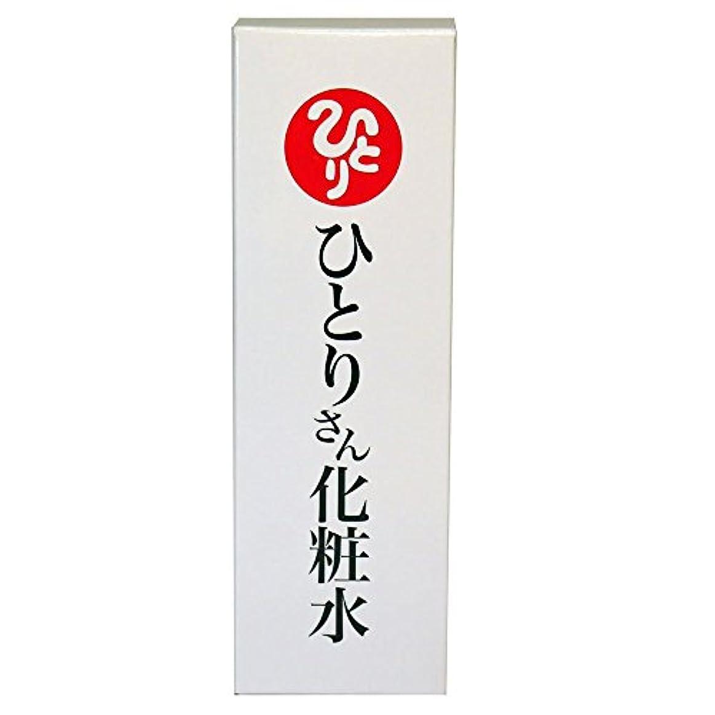 プロテスタントデザイナーポップひとりさん 化粧水