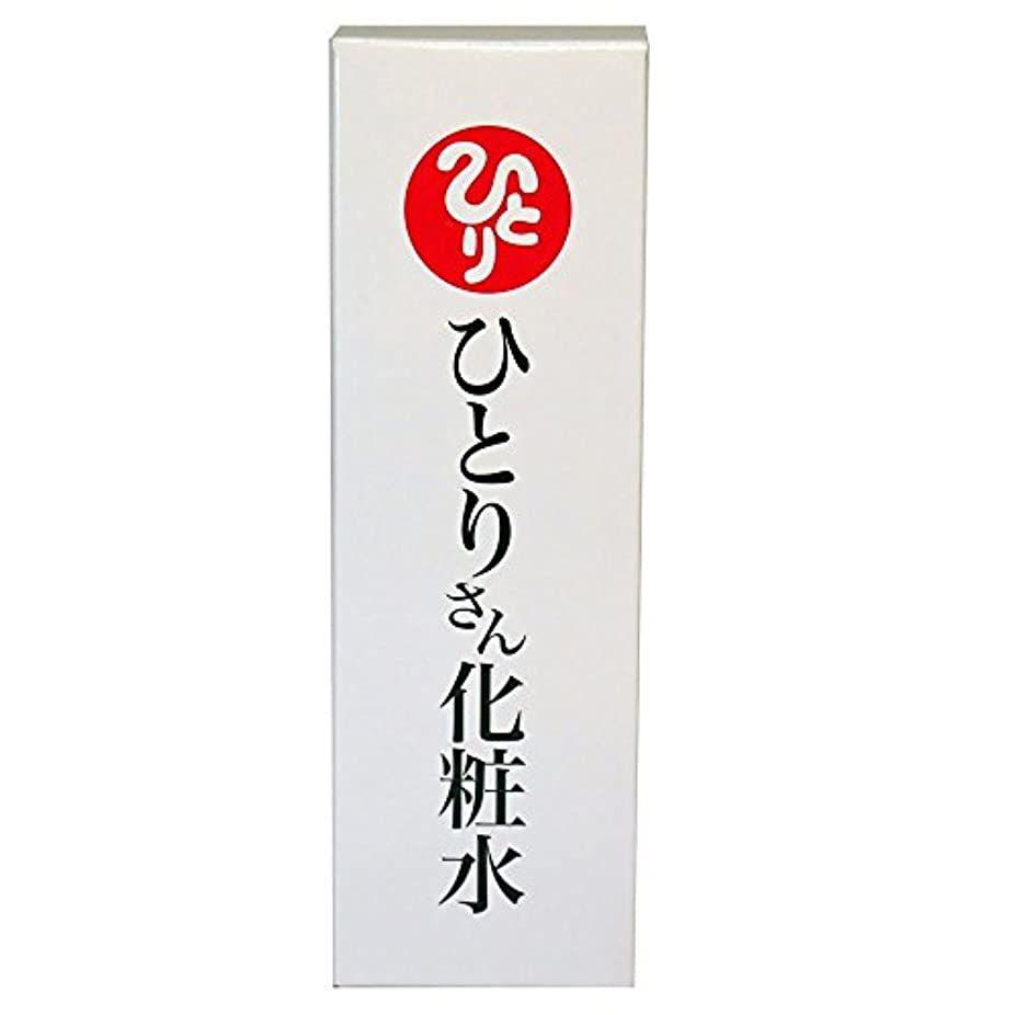 に製作シエスタひとりさん 化粧水