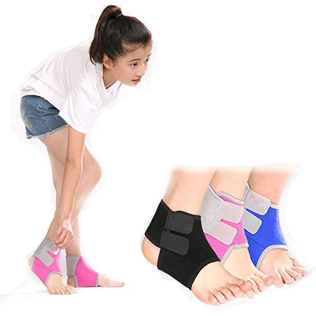 訪問アセンブリ適応する子供の足首、調節可能な足首のサポート、超通気性と超弾性、運動に最適、慢性足首の捻挫を防止、捻挫
