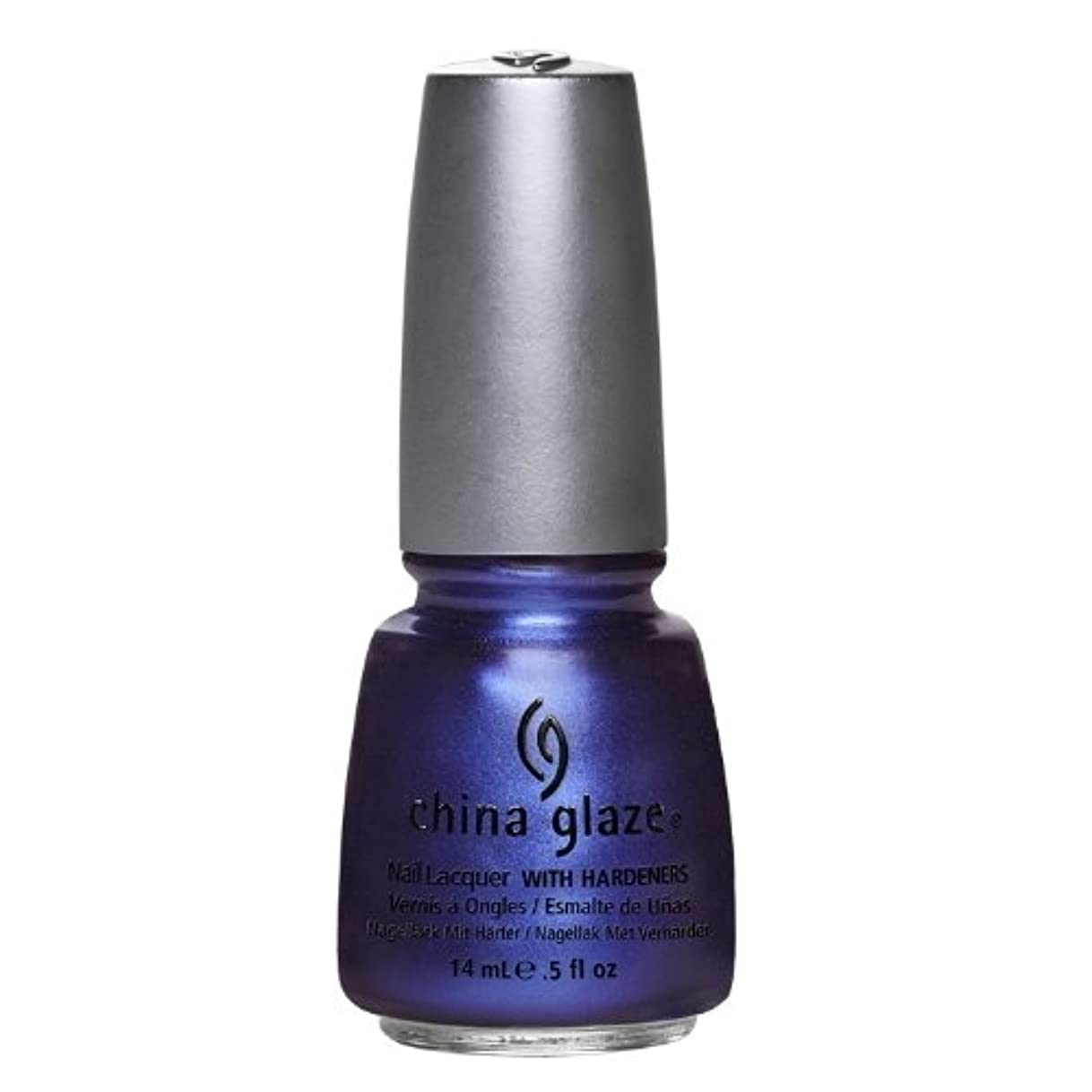 欲しいです観察するポーンCHINA GLAZE Nail Lacquer - Bohemian Collection - Want My Bawdy (並行輸入品)