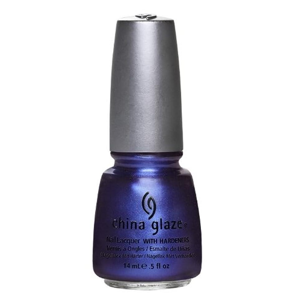 CHINA GLAZE Nail Lacquer - Bohemian Collection - Want My Bawdy (並行輸入品)