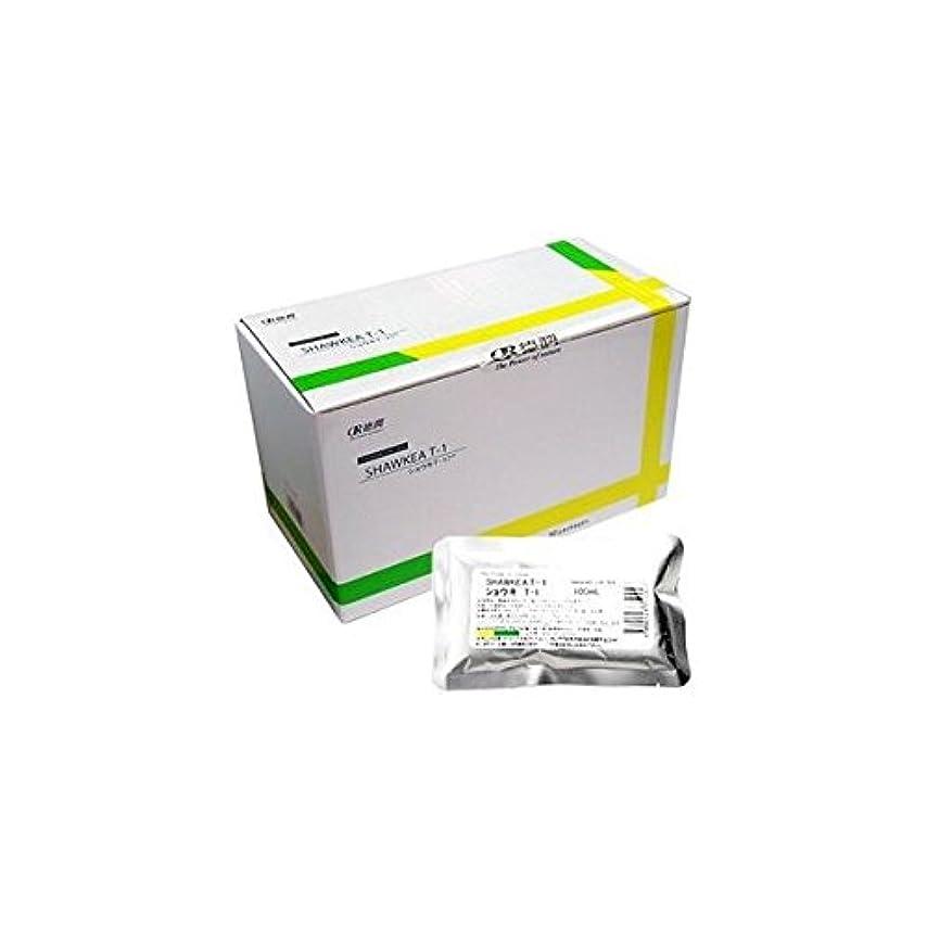 【P&G】ウエラトーン ツープラスワン(2+1) クリーム 4G(60g+60gl+7.3ml) (医薬部外品)(お買い得3個セット)