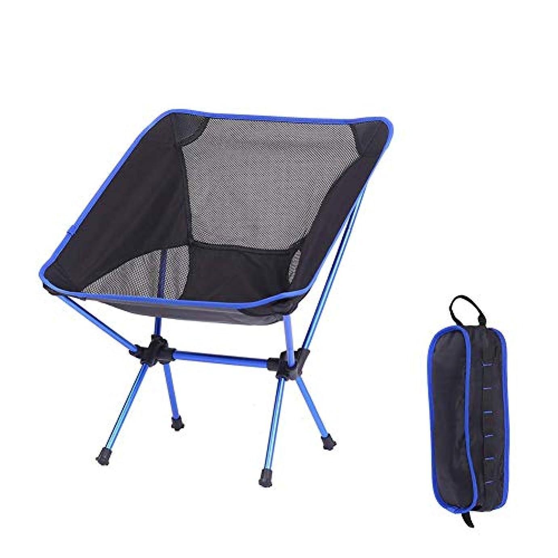 一握り白雪姫バイオリニストLUOLAN Ultralight Portable Folding Camping Chairs,Backpacking Chairs with Carry Bag,Heavy Duty 330lb Capacity,for Fishing Beach Hiking Outdoor (Blue) [並行輸入品]