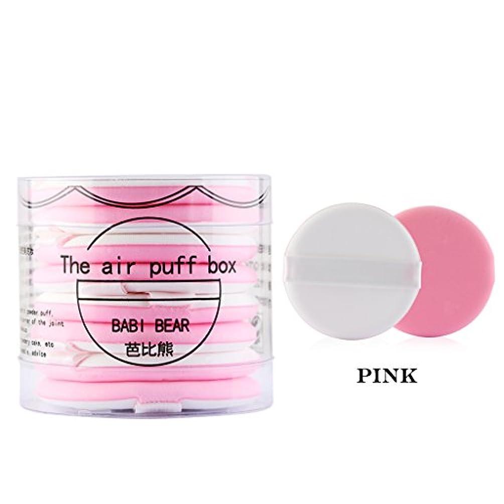 出発する触覚辞任する8個 エアクッションパフ クリーム アプリケーター スポンジ パフ フェイシャル パウダー パッド 化粧ツール 全5色 - ピンク