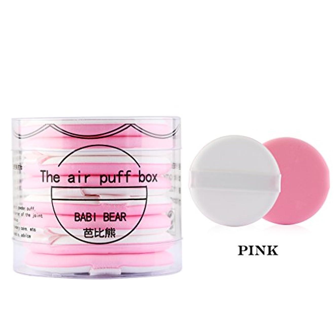 これまでコピー氏8個 エアクッションパフ クリーム アプリケーター スポンジ パフ フェイシャル パウダー パッド 化粧ツール 全5色 - ピンク