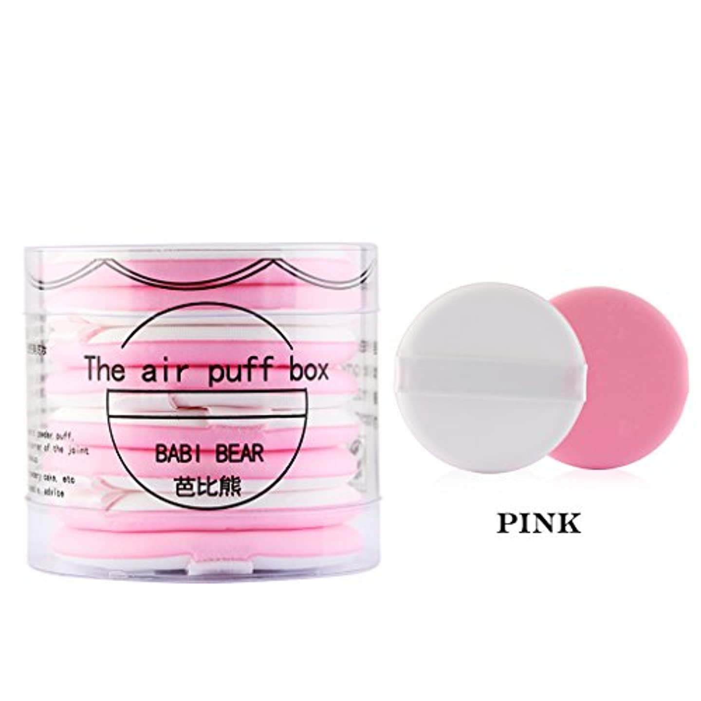 いう十分にパイロット8個 エアクッションパフ クリーム アプリケーター スポンジ パフ フェイシャル パウダー パッド 化粧ツール 全5色 - ピンク