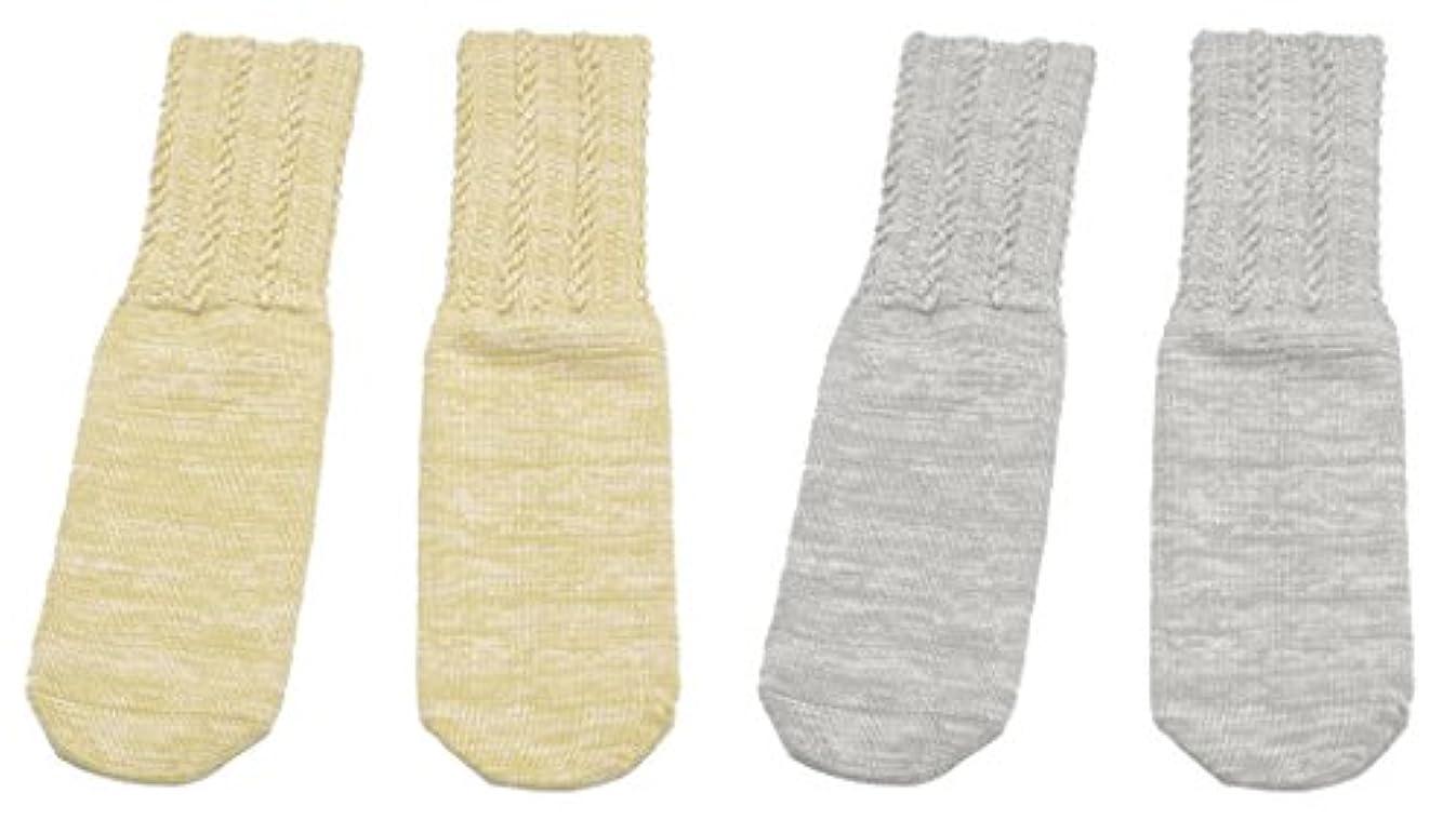 ストライドすごい写真を描く日本製 口ゴムのゆるい靴下 2色組(ベージュ?グレー) FIN-445