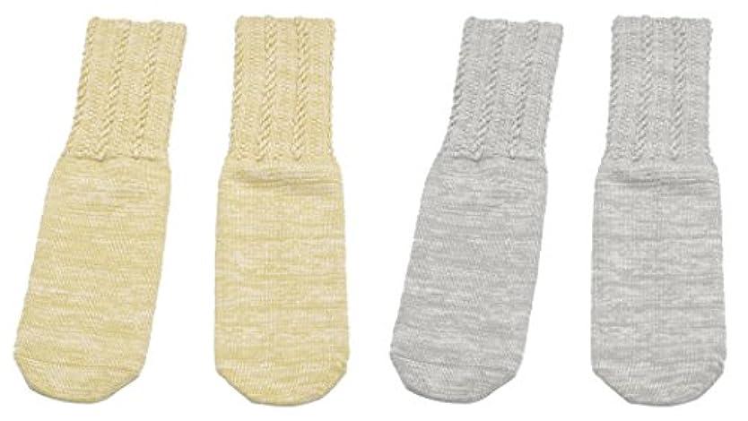 日本製 口ゴムのゆるい靴下 2色組(ベージュ?グレー) FIN-445