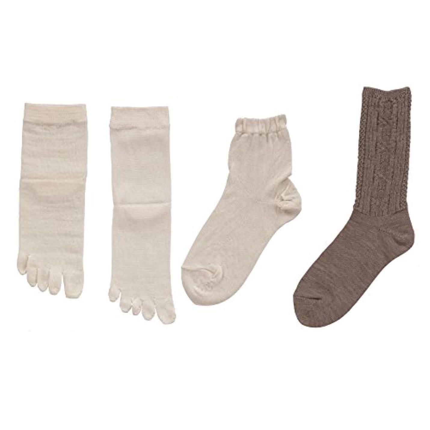 ステップシチリア描く砂山靴下 TUMUGI 絹と毛の4枚重ね履き靴下 グレー
