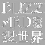 【Amazon.co.jp限定】BLIZZARD / 銀世界 (初回生産限定盤) (メガジャケ付)