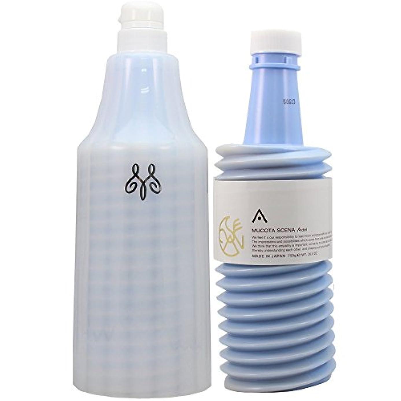 乳剤小さいエリートムコタ シェーナ アーデル 容器セット 750g