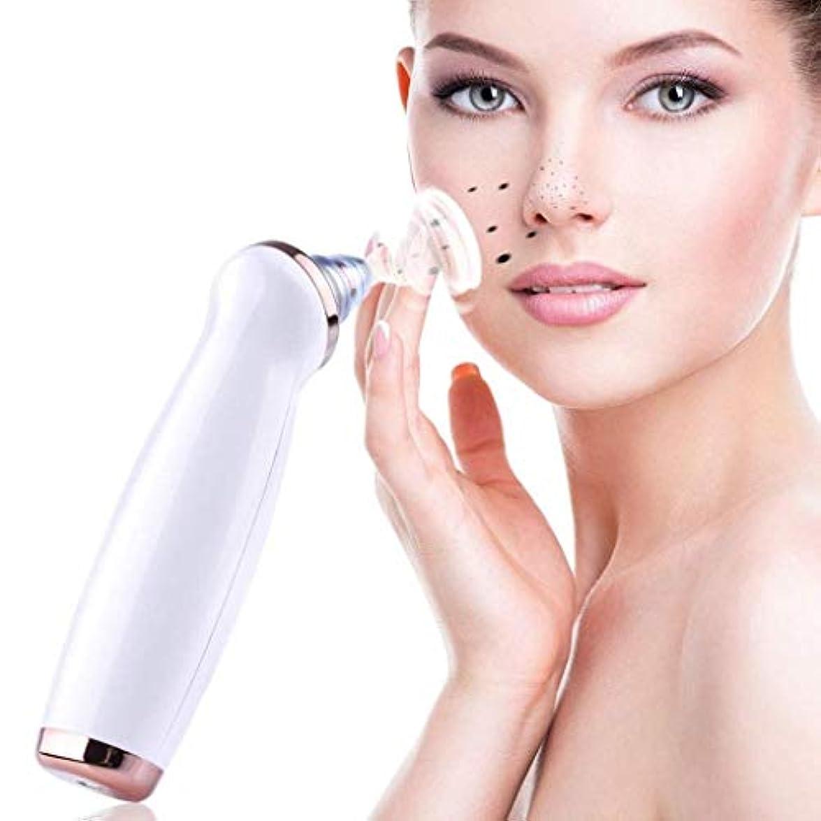 にきび除去剤、にきび真空にきび、メイクアップ除去剤にきび剥離、毛穴クレンジングフェイシャルスキンケアダイヤモンドマイクロダーマブレーションスキン美容機