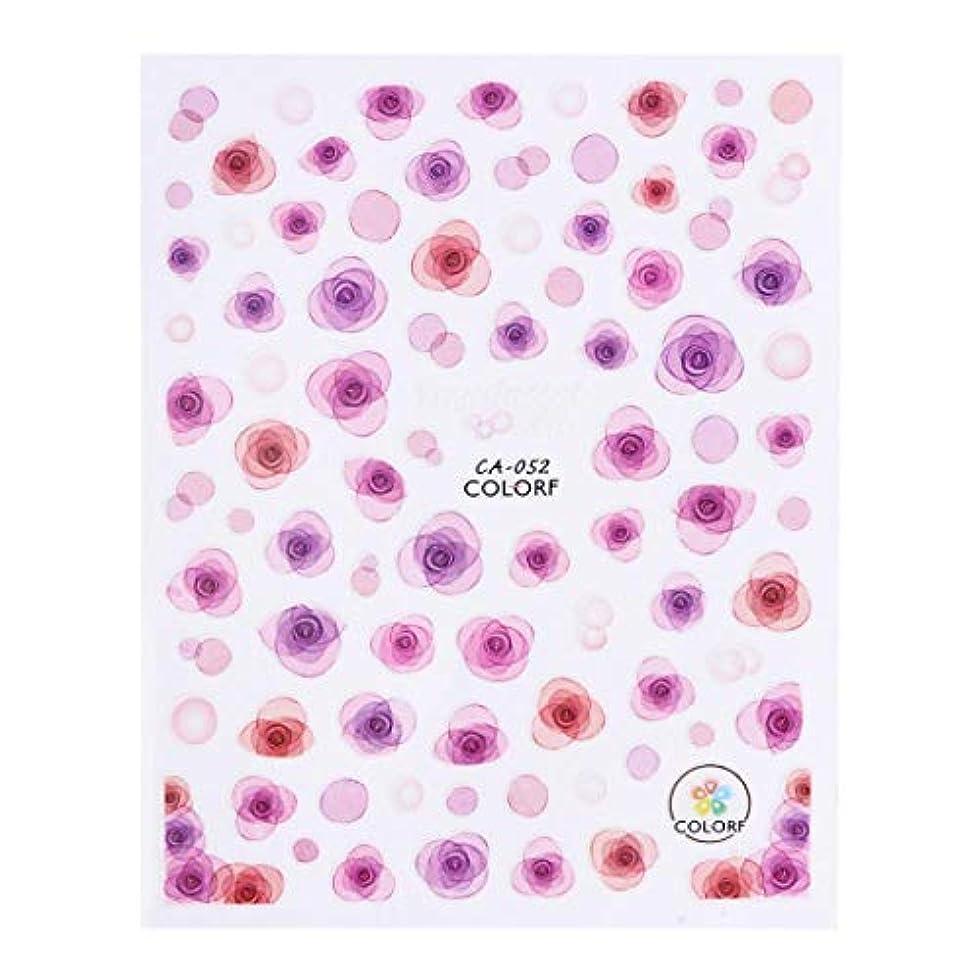 衝撃解明バランスのとれたSUKTI&XIAO ネイルステッカー 1ピース半透明の花びら3Dステッカーネイルデザインマニキュア箔の美しいバラの花のデカールネイルのヒント、Ca052