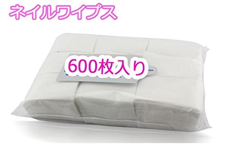 ハブ意欲センチメートルネイルワイプス 【600枚入り】