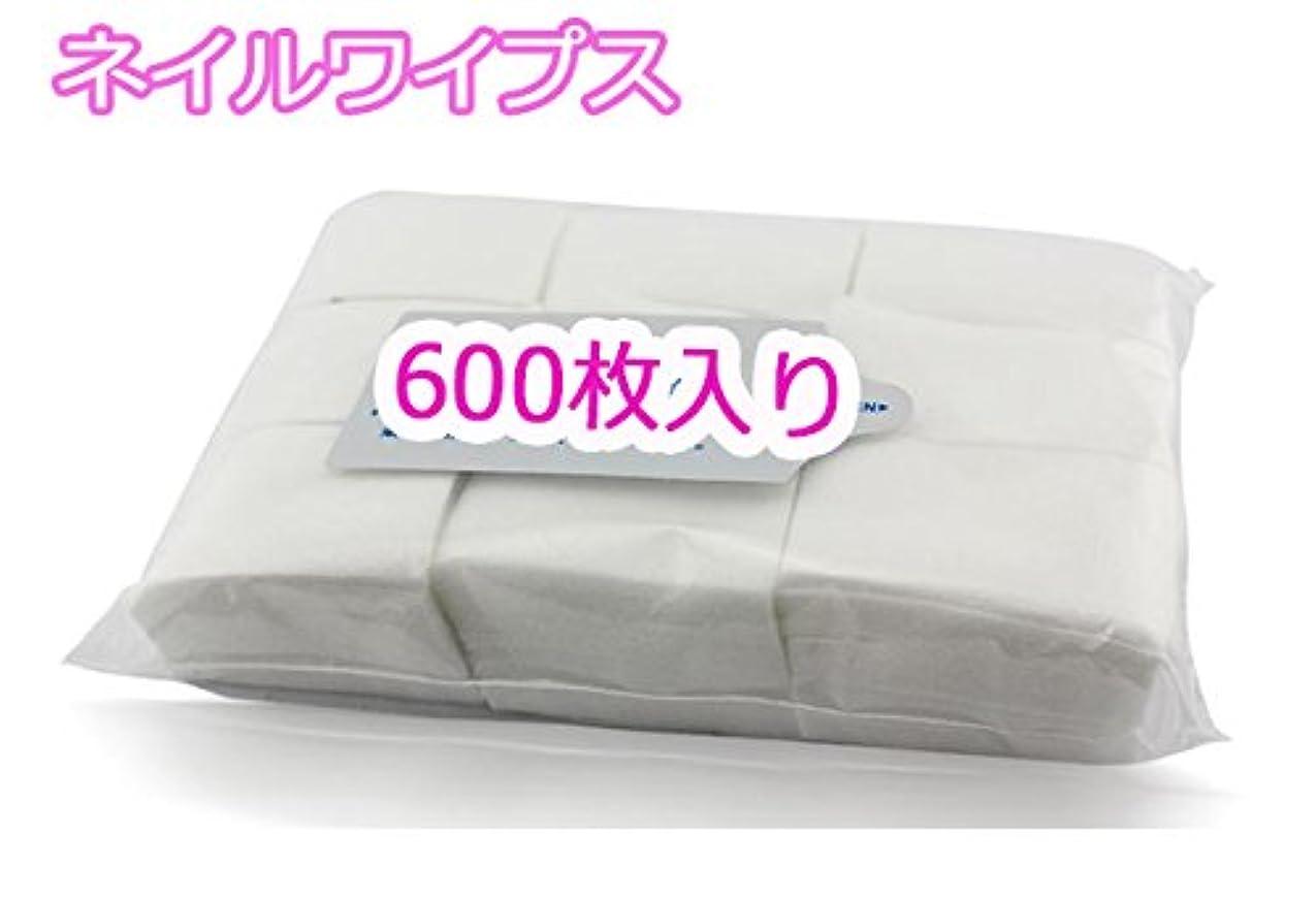 急性少ない合体ネイルワイプス 【600枚入り】