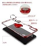 iPhone X ケース/iPhone XSケース リング 透明 磁気カーマウントホルダー スタンド メッキ柔らかい殻 滑り防止 耐衝撃カ 黄変防止 薄くて軽い TPU 全面保護 超耐久一体型 人気 携帯カバー 防塵 高級なカーボン風 スクラッチ防止