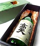 高天酒造 金箔入り 純米酒 1800m ギフト箱入 御祝 父の日 贈答用 還暦 贈り物に