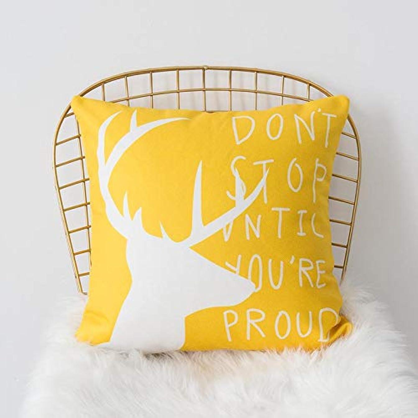 福祉意味喪LIFE 黄色グレー枕北欧スタイル黄色ヘラジカ幾何枕リビングルームのインテリアソファクッション Cojines 装飾良質 クッション 椅子