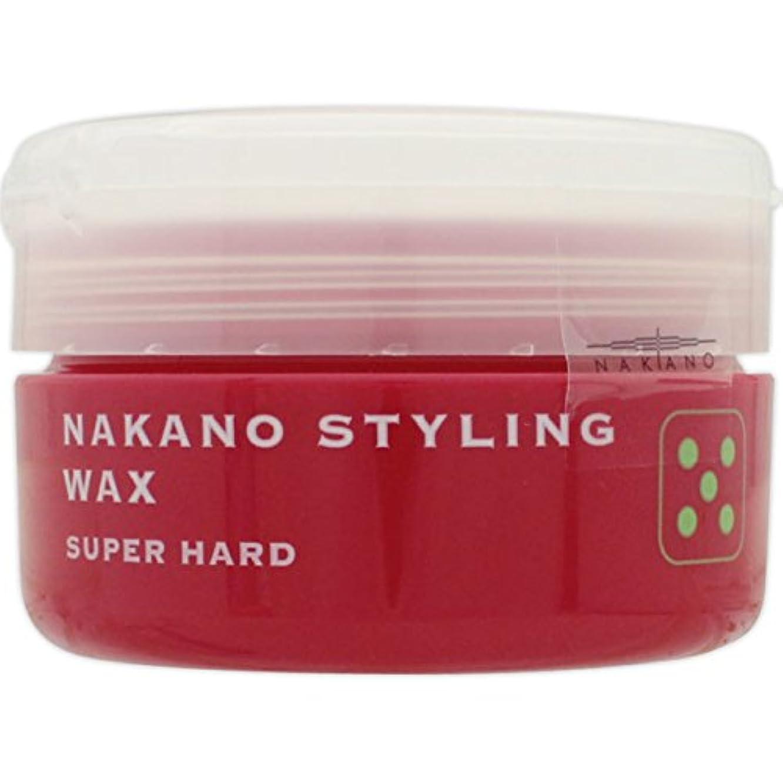絵怠けた不屈ナカノ スタイリング ワックス 5 スーパーハード 90g