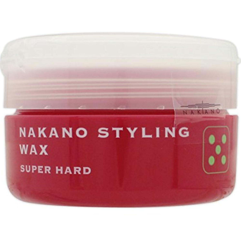 はねかける母性後世ナカノ スタイリング ワックス 5 スーパーハード 90g