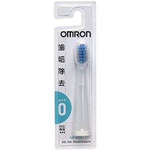 オムロン 音波式電動歯ブラシ用 ダブルメリットブラシ 1個入 SB-050