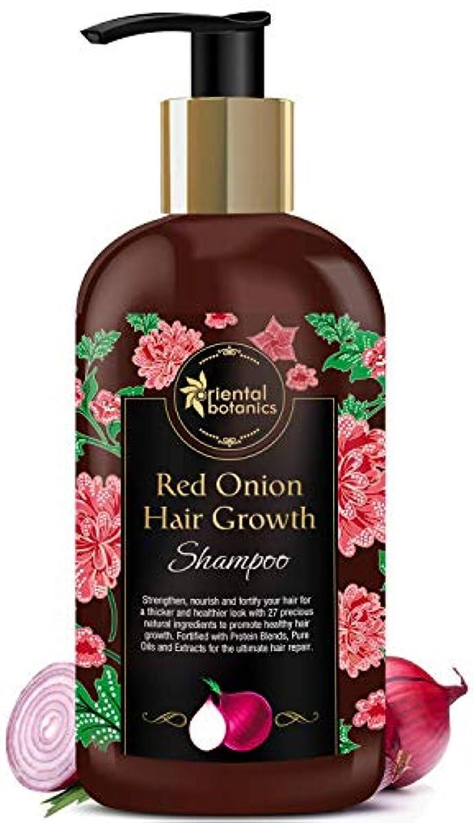次引数後ろにOriental Botanics Red Onion Hair Growth Shampoo, 300ml - With 27 Hair Boosters Controls Hair Loss & Promotes Healthy...